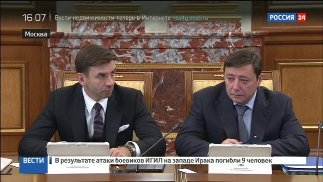 Новости на Россия 24 • Правительство повысило лимит выплат по европротоколу