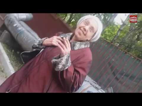 Comedy videos Самые безумные бабки приколы смех до слез 2019