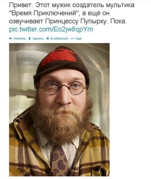 серия где бык насилует питера: