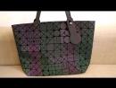 Женская сумочка Rainbow Urban