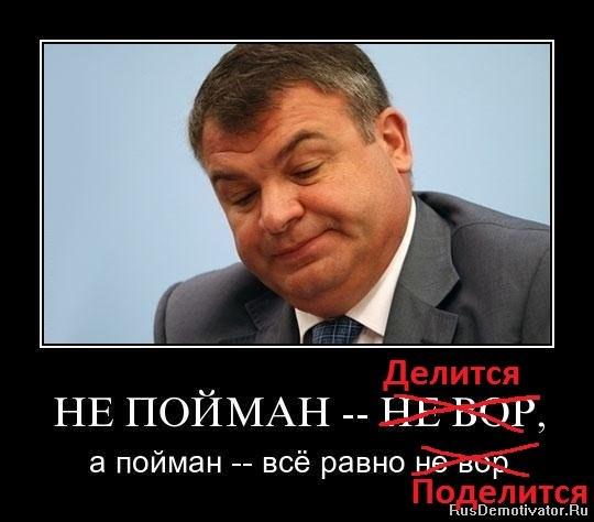 РСПП : Российский собор православных предпринимателей