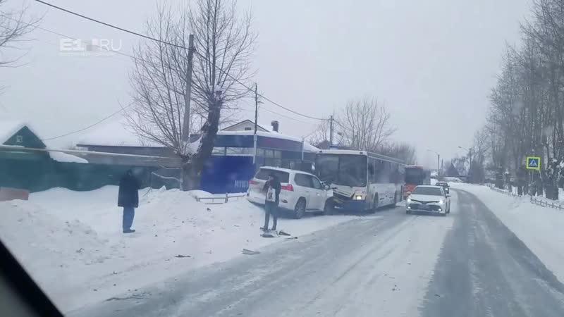 ДТП в Кольцово