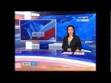 Мини Мисс Екб 2012 Россия 1 сюжет1