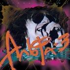 Альфа альбом Альфа - 3