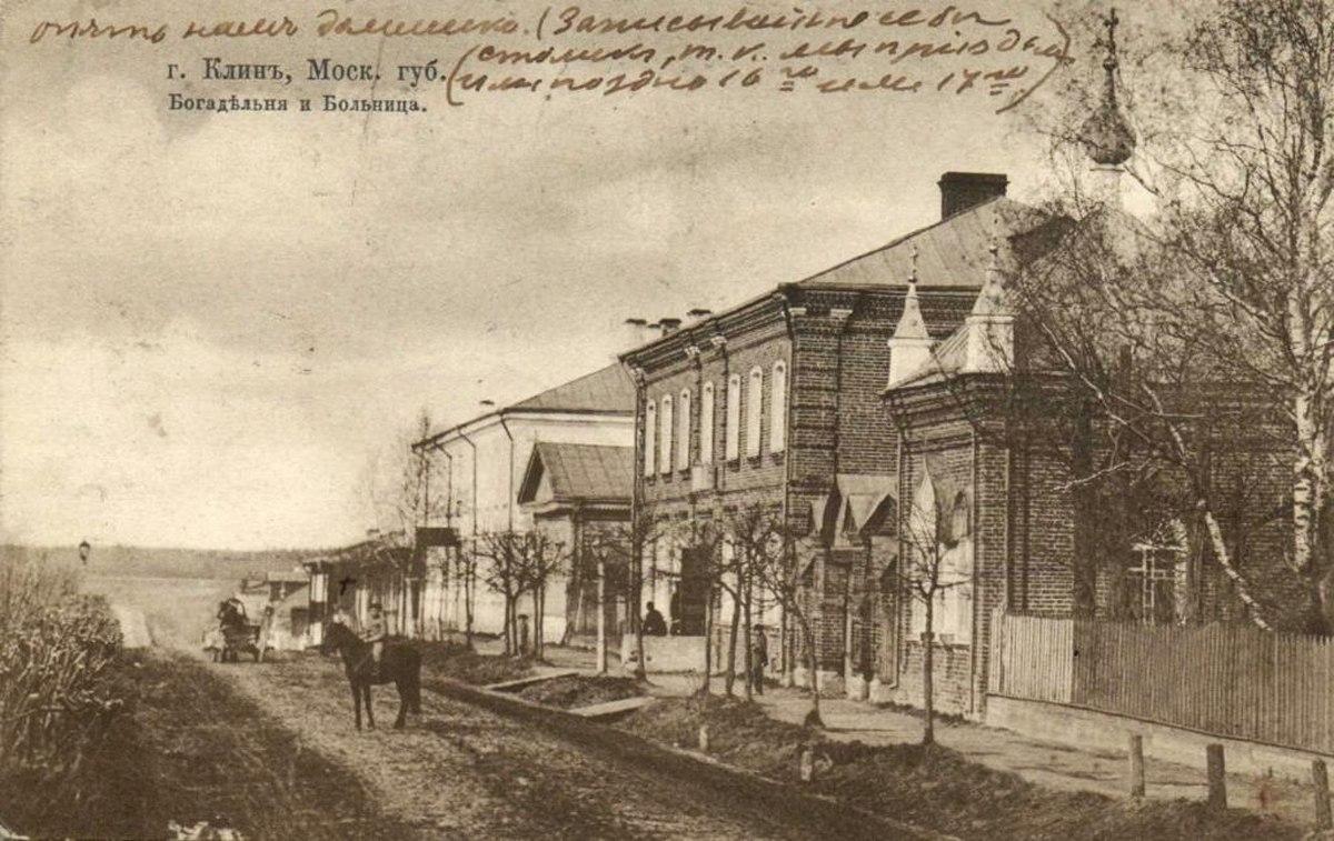 Новокузнецкая городская детская клиническая больница 3