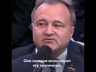 Депутат ГД СФ РФ, член фракции ЕР Фокин А.С. (Кемерово) заявил: Дети пожертвовали жизнью, чтобы объединить нас вокруг Путина