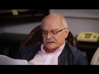 БесогонTV «Поле чудес в стране дураков» отрывок из передачи о сдаче в аренду иностранцам тайги за 16 рублей в месяц за гектар