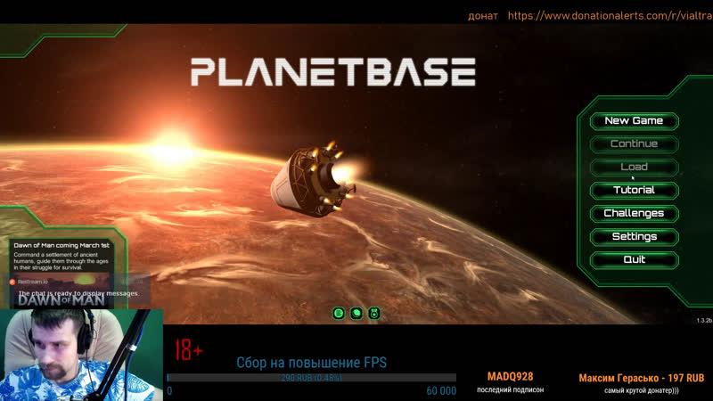 Строим базу на Марсе - Planet Base