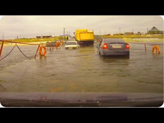 Biggest Assh*le Truck Driver Cars Flood on Bridge