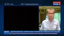 Новости на Россия 24 Союз с Маленченко Пиком и Копрой успешно приземлился в Казахстане