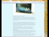 Rogaine Regaine Рогейн Регейн Миноксидил Minoxidil: http://progaine.narod.ru/