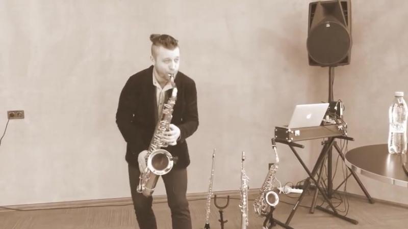 Пусть бегут неуклюже саксофон_HIGH.mp4