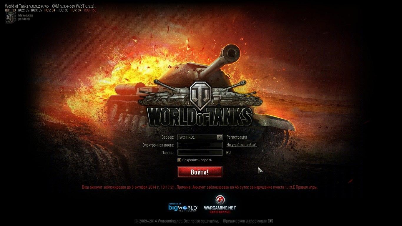 Схемы бронирования всех танков в world of tanks программу