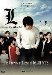 Death Note 3 - L: Change the World (Desu Noto III)<br><span class='font12 dBlock'><i>(Death Note: L Change the World)</i></span>