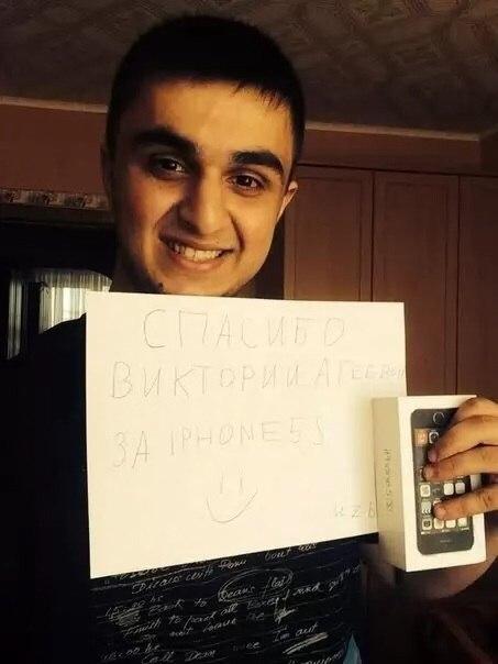 Днем рождения, картинки с надписью спасибо за айфон