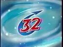 Реклама Первый канал 2003 2