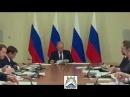 23 09 2014 Путин проводит совещание по вопросам развития портов Азово Черноморского бассейна НОВОСТИ