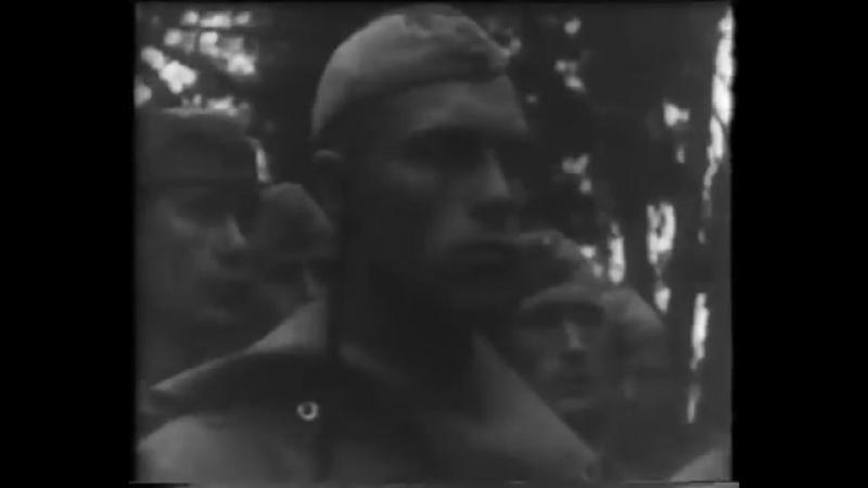 Звуки войны. 1941-1945. Уникальный фильм, 1-я часть.