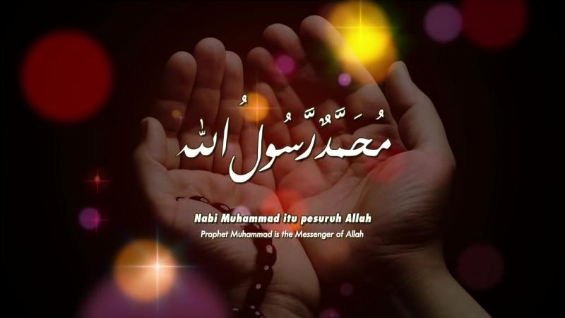 Zikir_Munajat_-_Lailahaillallah_Muhammad_Rasulullah.mp4