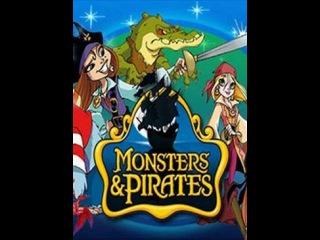 Монстры и пираты: Монстры и пираты 2, сезон 2, серия 3 на Now.ru