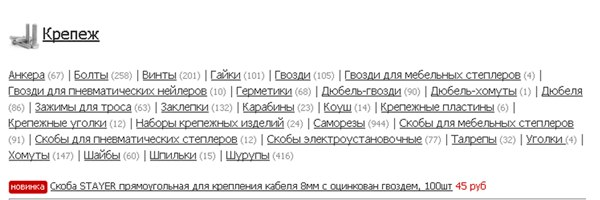 instrumentstroy.com/catalog/krepezh