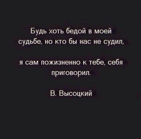 тону в любви , спасать не надо.   ВКонтакте