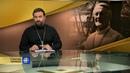 Протоиерей Андрей Ткачев Протопресвитер Александр Шмеман об ошибках русских писателей