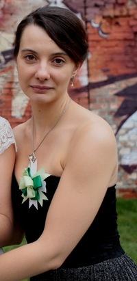 Ирина Сорокина