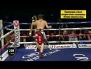 Провокации в боксе которые плохо закончились