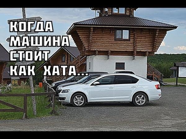 А7: Какой выбрать автомобиль до 1 500 000р