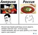 Україна За-Зміни фото #38