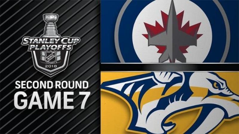 НХЛ - плей-офф. 1/2 финала - Запад. 7-й матч. Нэшвилл Предаторз - Виннипег Джетс - 1:5 (1:2, 0:1, 0:2)