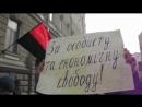 Українці, харків'яни та мальдівський тітушатник. Марш проти корупції і за відставку Порошенко
