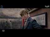 Новый трейлер фильма «Фантастические твари 2»