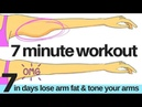 7 DAY CHALLENGE 7 MINUTE WORKOUT LOSE ARM FAT TONE ARM EXERCISE FOR WOMEN START TODAY