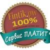 Fintik.pw - Сервис быстрых лотерей!