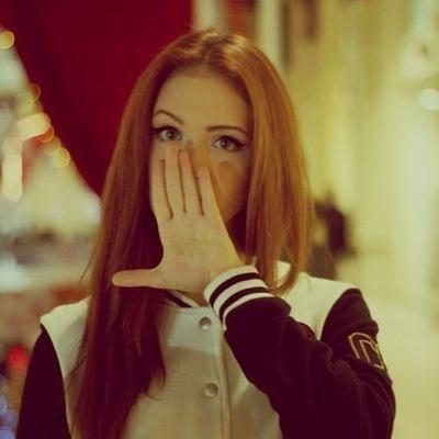 Кристина Чигвинцева, 30 августа 1994, Санкт-Петербург, id201413473