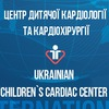 Центр детской кардиологии и кардиохирургии