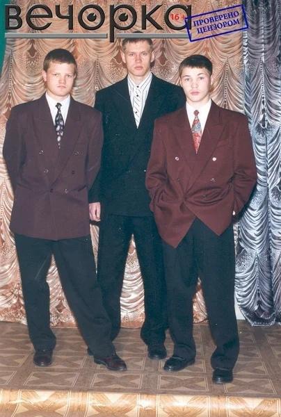 Криминальные деятели Забайкалья. (уникальные кадры из 90-х)Характерные, колоритные типажи из российской глубинки, неповторимая одежда 90-х, африканец выпускающий газы из бокала, а также Сергей