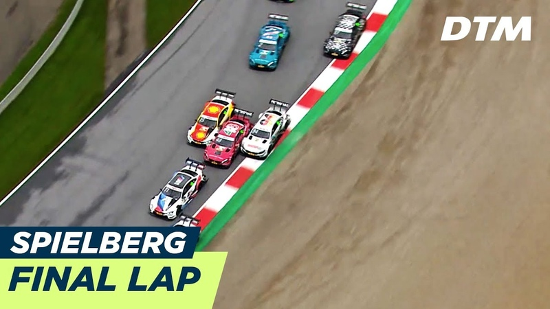 Incredible final lap! - DTM Spielberg 2018