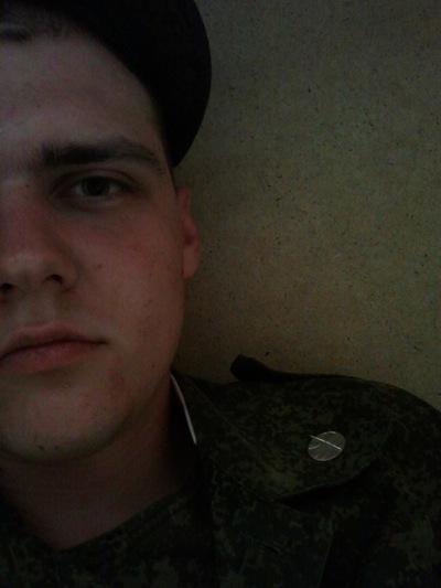 Павел Логвиненко, 8 июля 1994, Хабаровск, id185254808