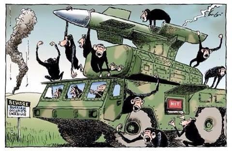 """Силы АТО уничтожили две установки """"Град"""", которые стреляли по Луганскому аэропорту, - СМИ - Цензор.НЕТ 3185"""