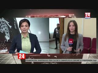 Судьба миллионов. В Крыму начинаются публичные слушания по проекту бюджета на 2019-2021 годы. Прямое включение Е. Серюгиной