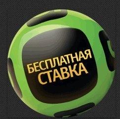 Прогноз матча по футболу Баник Острава Высочина Йиглава