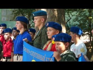 Присяга каскадовцев Юнармии 07.08.18.