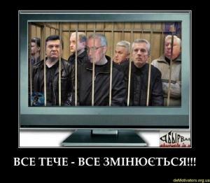В Конституционной ассамблее зреет бунт против Кравчука - Цензор.НЕТ 1471