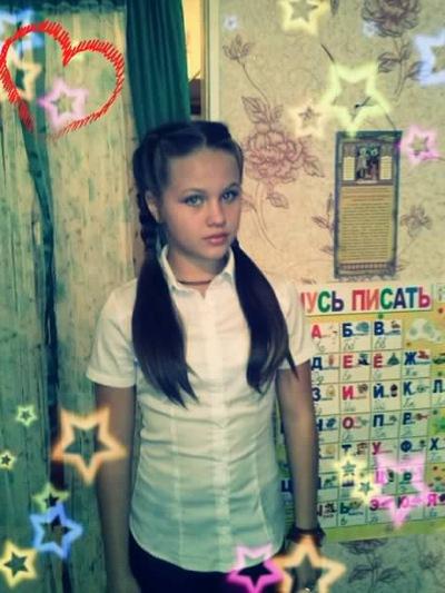 Ангелина Карабуюклиян, 3 сентября 1998, Звенигово, id227091382