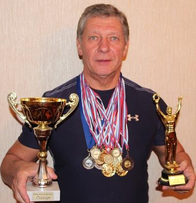 Валерий Шафоростов