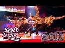   redbullbc1<< BOTY 2013 - FUSION MC (KOREA) SHOWCASE   redbullbc1<<