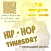 Hip-Hop Thursday 15.08.2013